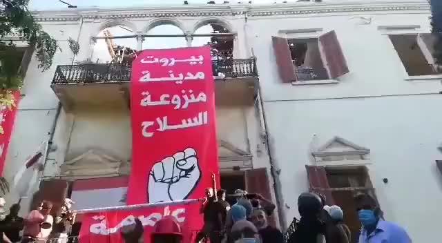 黎巴嫩外交部被抗议者占领