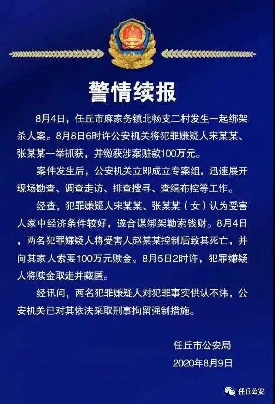 http://www.qwican.com/jiaoyuwenhua/4536933.html