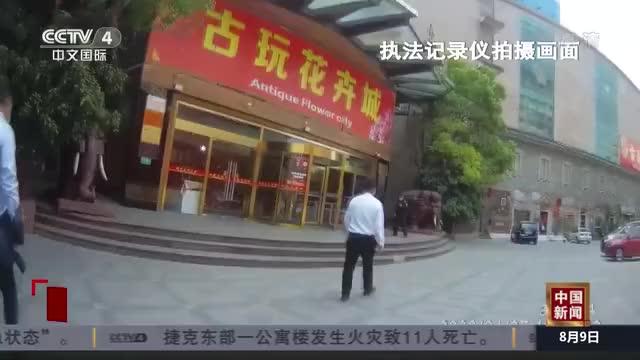"""上海:开具首张公共场所控烟违法""""顶额罚单"""""""