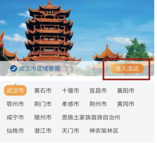 http://www.linjiahuihui.com/tiyuyundong/1017725.html