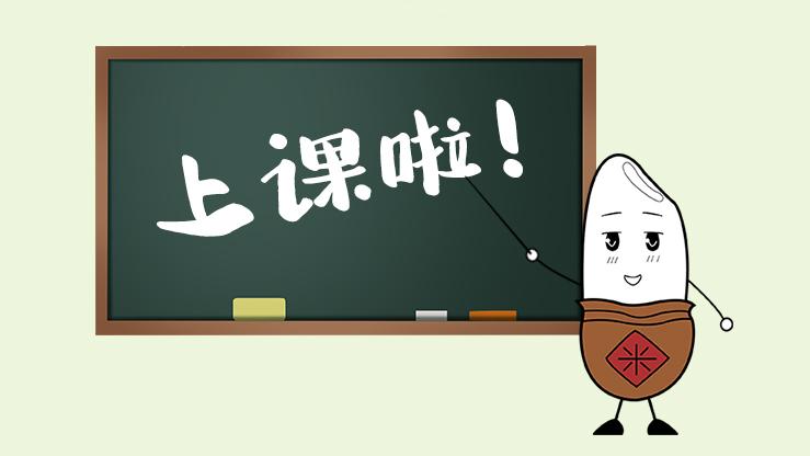 荆楚网策划:小学二年级的古诗你忘了吗