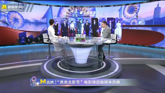 """""""云红毯""""回溯十年精彩,电影频道全景直击北影节"""