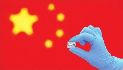 北斗三号全球卫星导航系统正式开通 武汉北斗军团向世界亮出中国精度