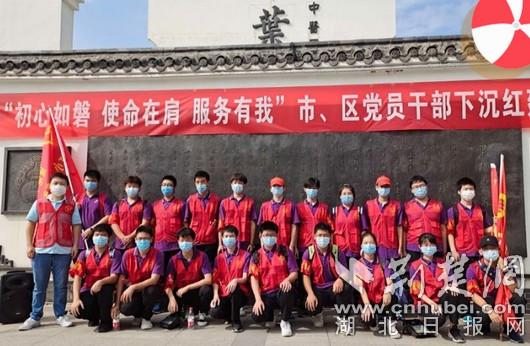 武汉市建港中学志愿者小分队(学校供图)