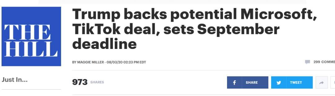 特朗普:TikTok9月15日前不卖就关门 一大部分钱还要给美财政部