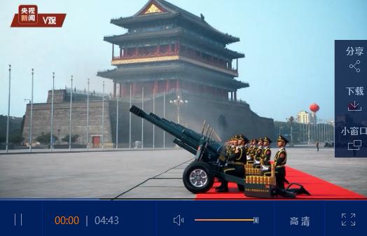 微视频丨钢铁长城四重奏