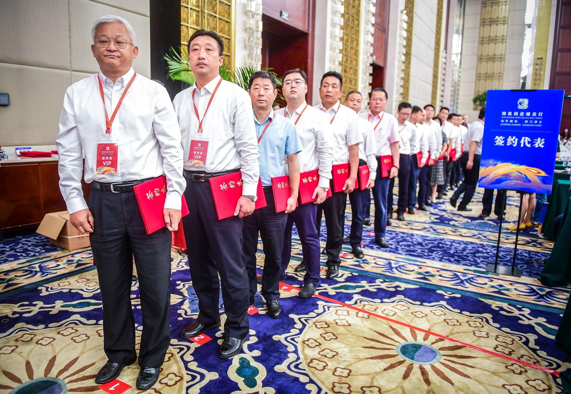 """""""知名民企湖北行""""现场签约项目30个投资额1166.5亿元"""
