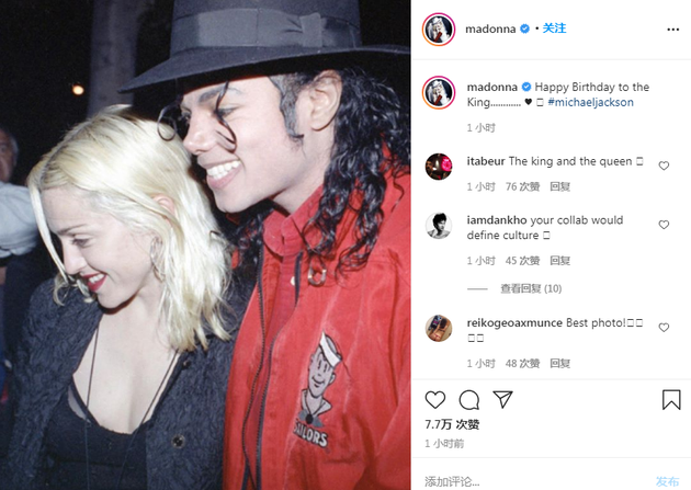 回忆杀!天后麦当娜为天王迈克尔杰克逊庆生