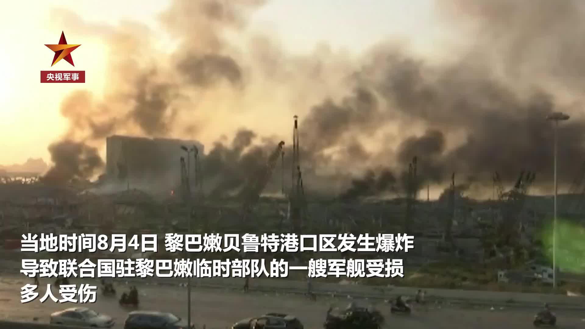 中国赴黎巴嫩维和部队待命救援