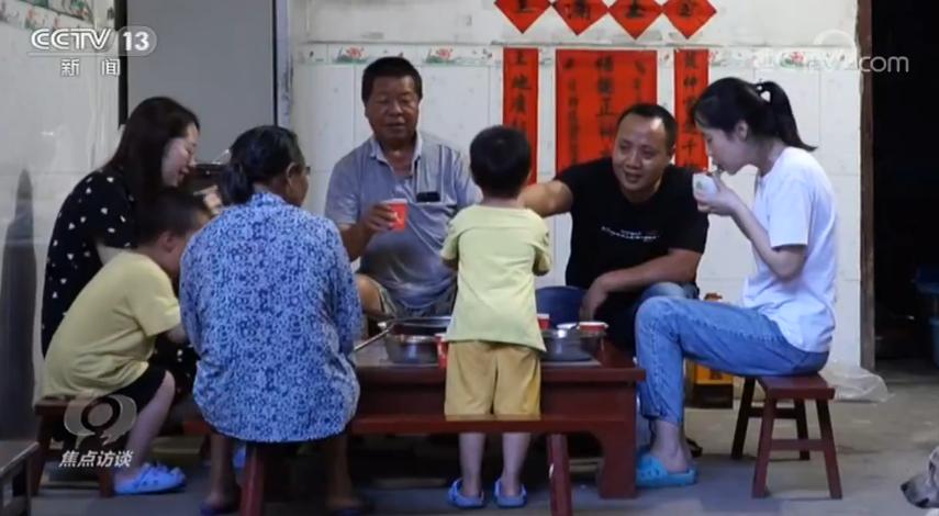 焦点访谈:有了一技之长,贫困户的生活变化有多大?