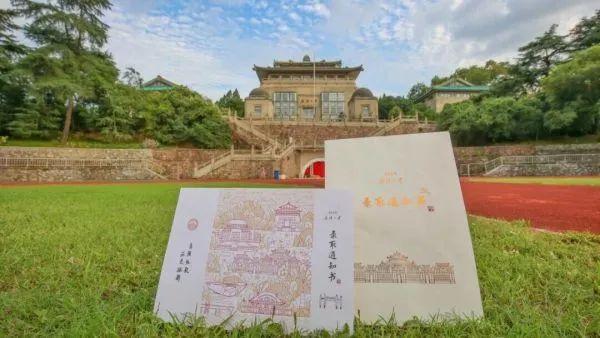 武汉这些大学新版通知书来了,有惊艳到你吗?