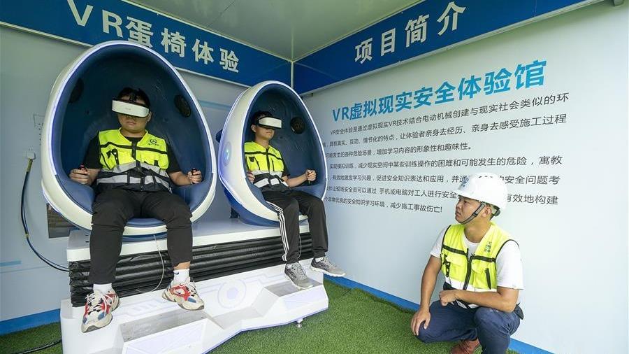 武汉:安全培训进工地
