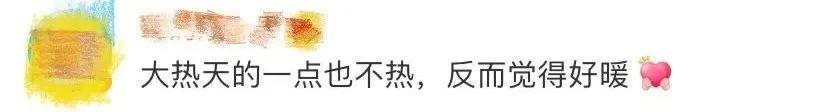 7旬大爷卖鹅违章,交警这个举动引网友狂赞!