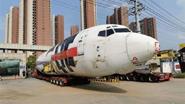 波音737教学飞机亮相黄冈师院