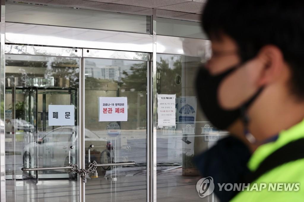 韩国执政党一跑口记者确诊 致国会封闭消毒两天【组图】
