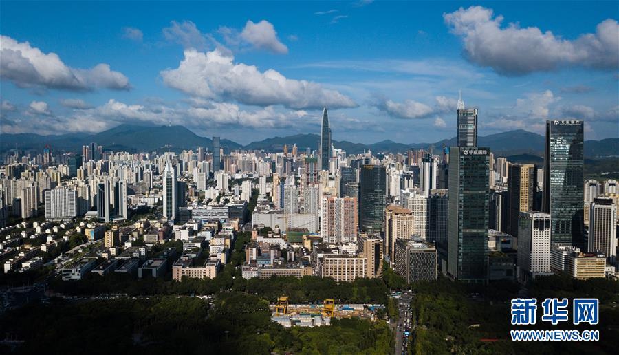 新华国际时评:从容不惑 开放进取——深圳特区四十载的世界启示