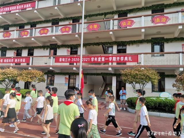 """蔡甸区6万余名学生迎来开学季,大哥哥大姐姐携手新生走过""""勤学门"""""""
