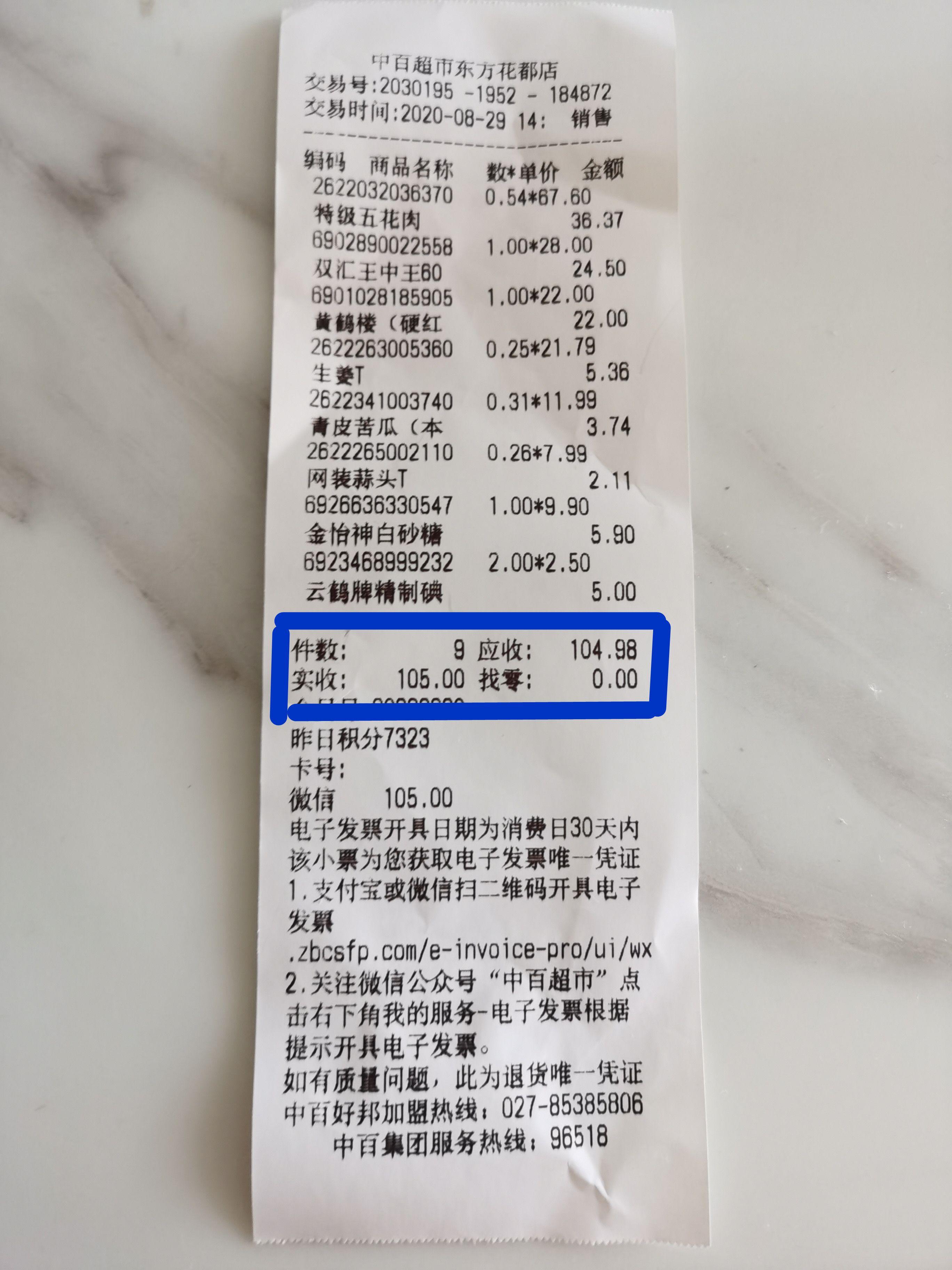 http://www.weixinrensheng.com/kejika/2337744.html