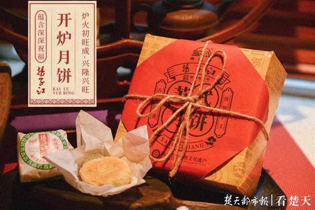 """湖北老字号赴京展示荆楚味,鄂产传统糕点亮相全国""""消费促进月"""""""
