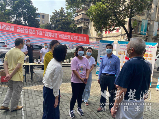 """湖北省药监局、杨园四美社区共建项目""""健康驿站""""正式启动"""