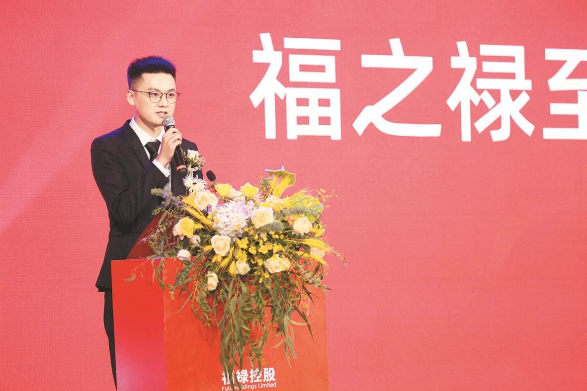 福禄控股港交所上市 系湖北省今年首家境外上市公司