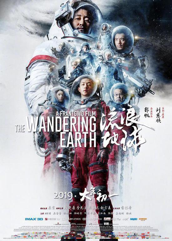 导演郭帆确认《流浪地球》加长版将于年底前上映
