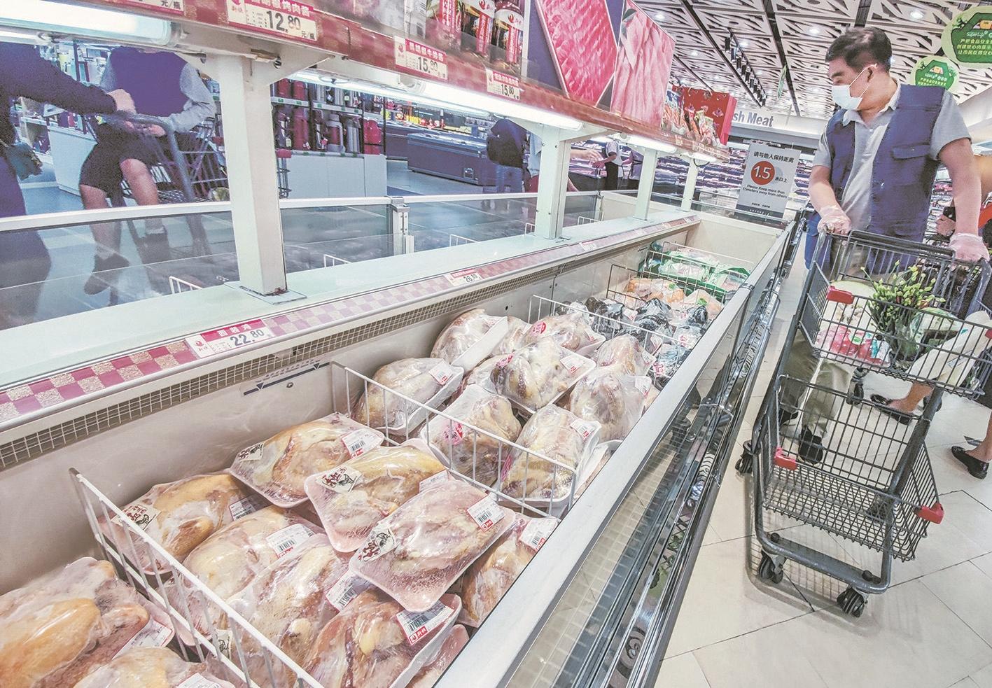 鸡肉价格三年来首降 荤菜里头性价比最高