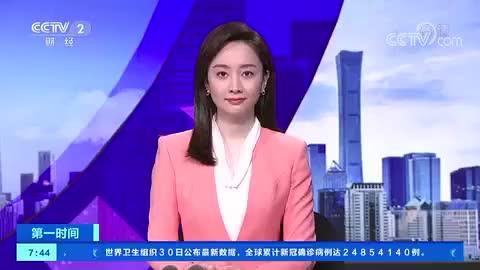中国近2亿老人未接触过网络