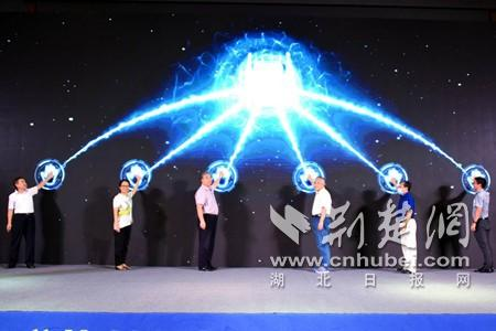 2020年湖北网络安全宣传周密码创新与应用论坛在汉举办  湖北省商用密码协会成立
