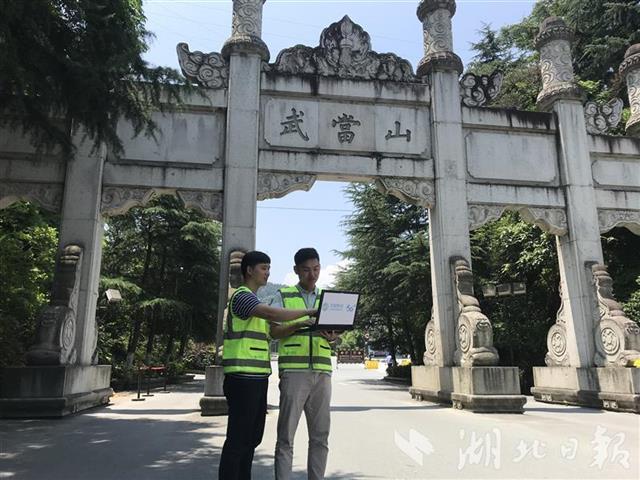 """护航""""惠游湖北""""活动 全省364个景区移动网络再扩容"""