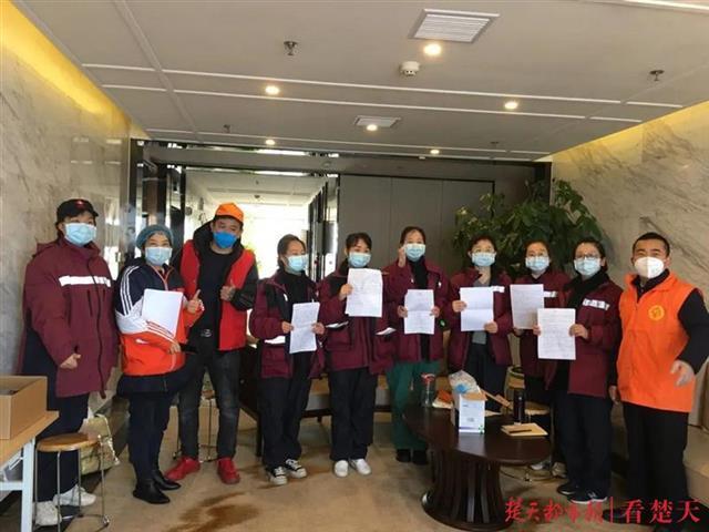 山河无恙,因为有你!陕西援鄂医疗队员收到了武汉的月饼