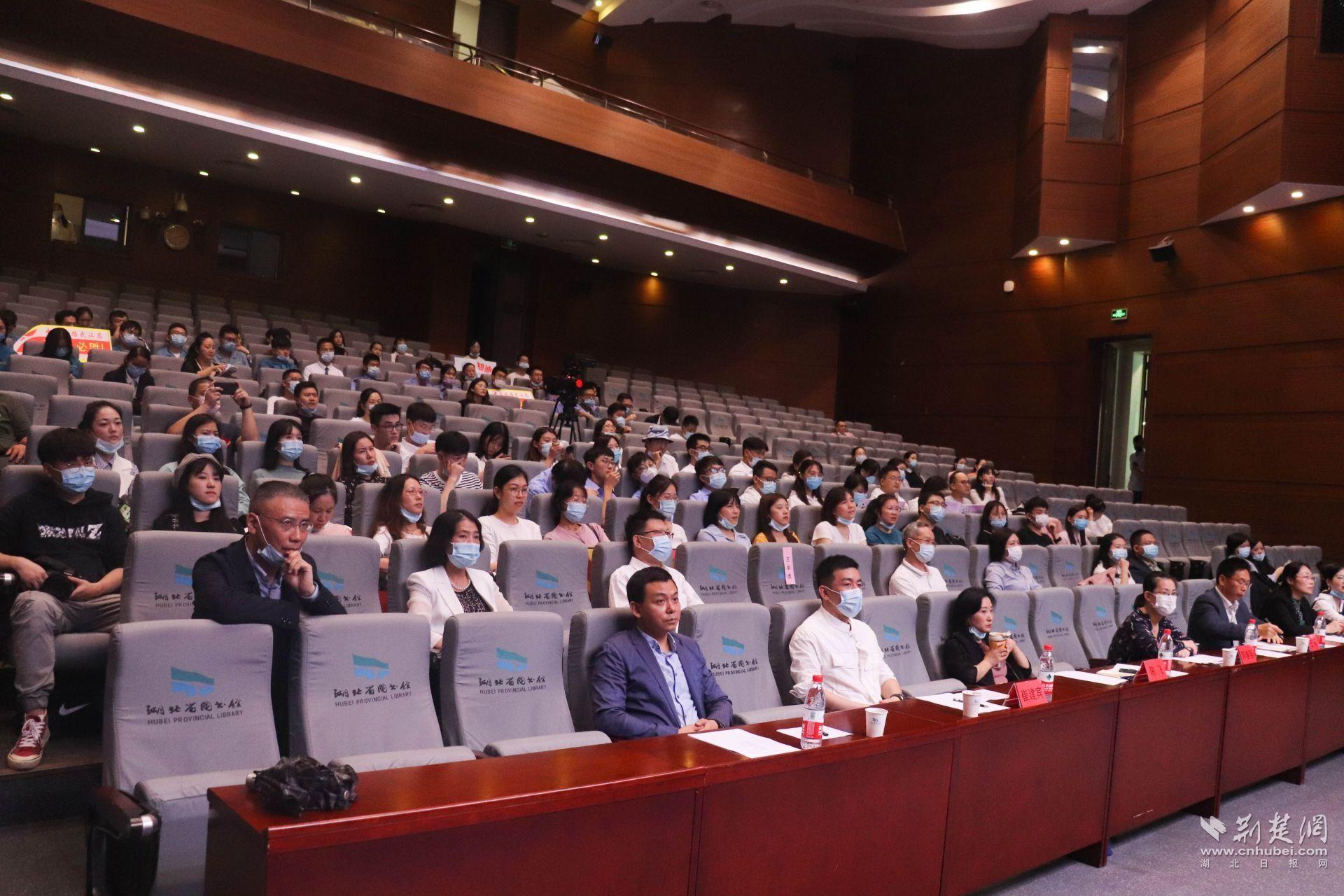 1号站代理开户湖北首届企业辩论大赛四强诞生