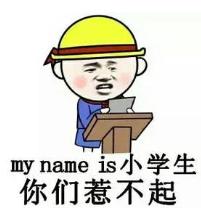 http://www.edaojz.cn/difangyaowen/796165.html