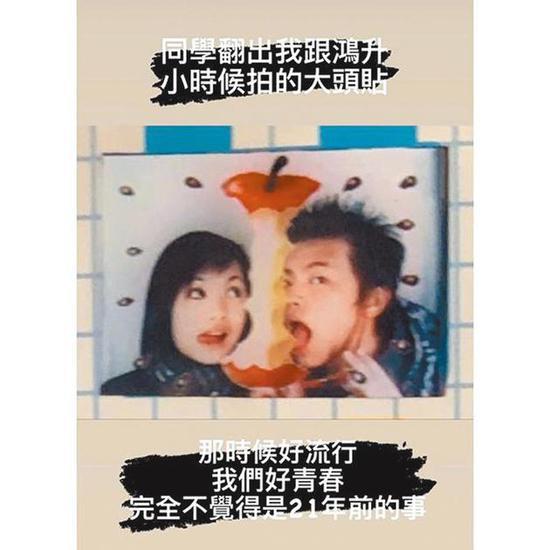 杨丞琳离开小鬼黄鸿升灵堂后首发声:内心很平静