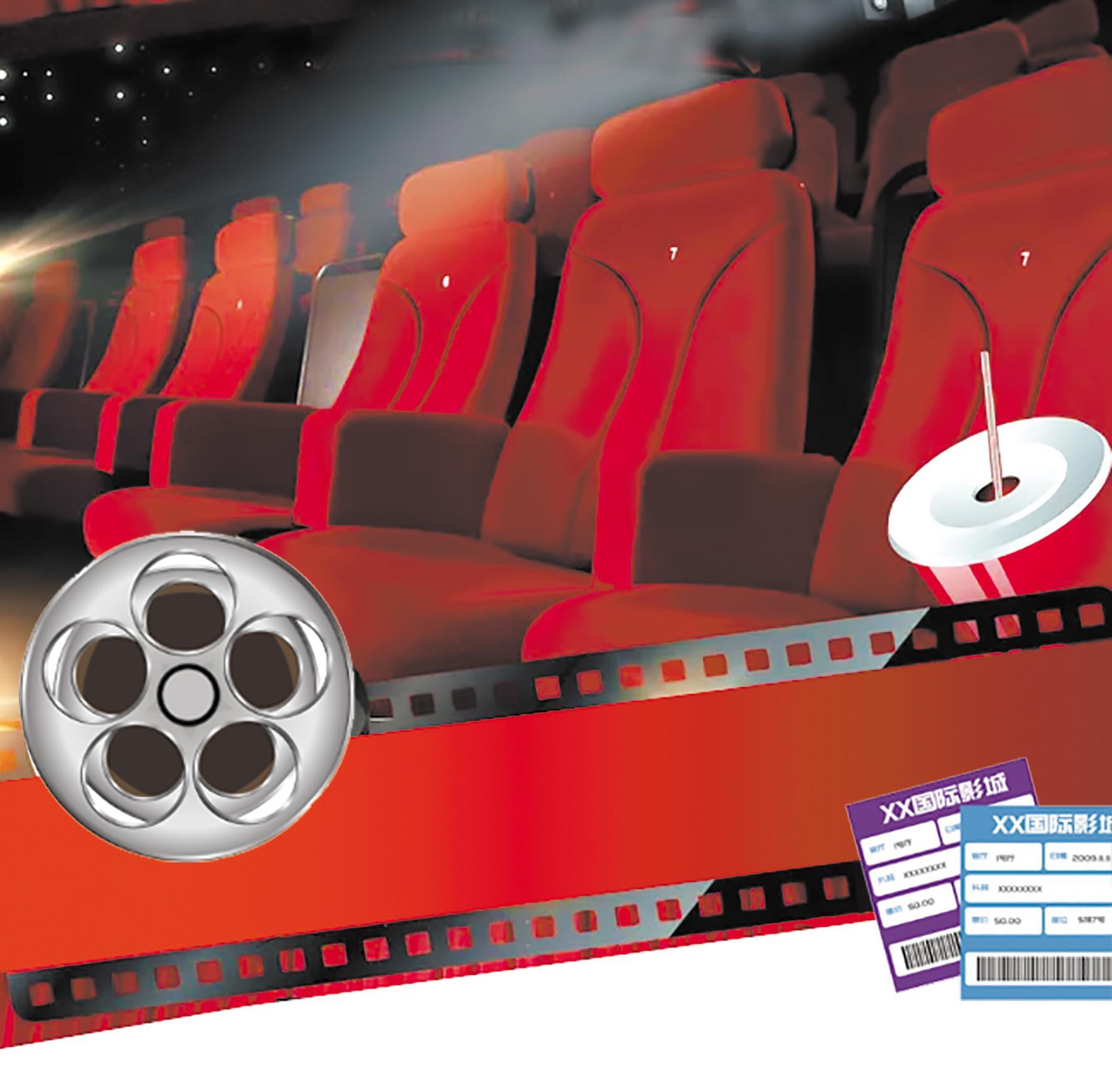 上座率上限提升至75% 电影院能迎接更多观众了