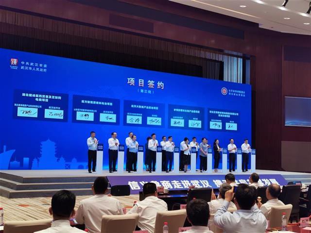 """""""知名鲁商 走进武汉""""大会召开, 山东企业来汉投资15个项目签约241亿元"""