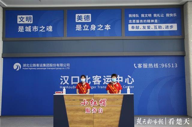 国庆中秋双节省客集团预计发送22万人,将投入1525台客运车辆
