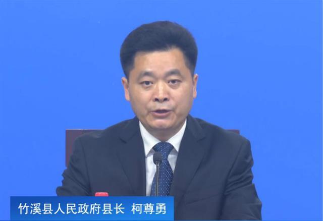 竹溪5000余名师生共享北京优质教育资源