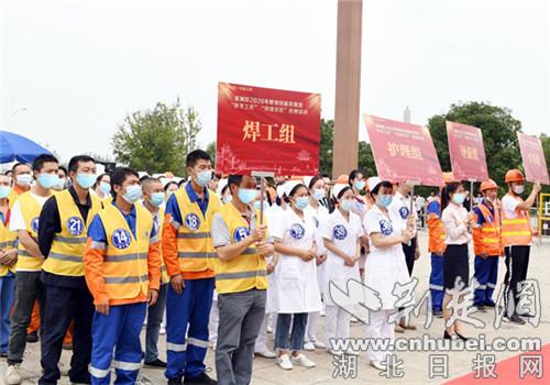 襄阳市襄城区举办2020年职业技能竞赛