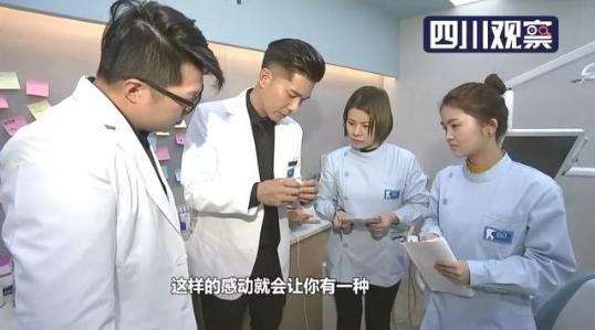 """前台湾偶像歌手在成都当牙医,曾是""""可米小子""""主唱,现在颜值仍在线"""