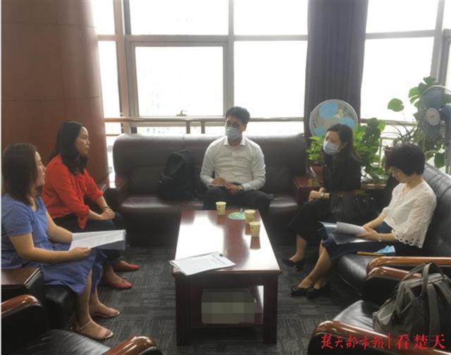 巧立名目暗收高额利息,一贷款金融平台被湖北省消委约谈