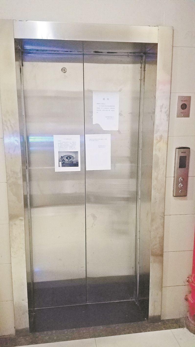 小区电梯频出故障停运半个月 物业想动用维修基金未获业主同意