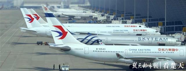 """东航打造""""汉沪空中快线"""",每天往返航班已达12个"""