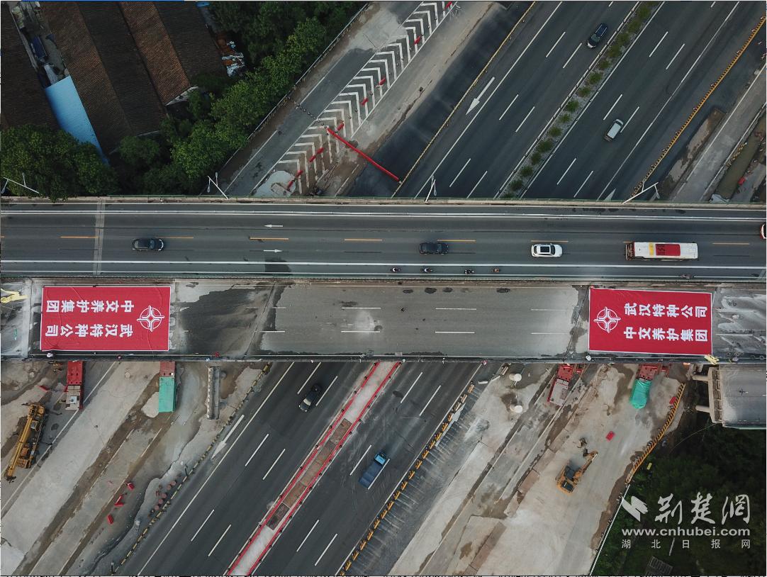 1号站代理注册 10小时智能移运4350吨 在汉央企施展桥梁快拆绝技