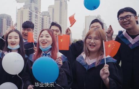 轻声说再见 武汉轻工大学毕业季