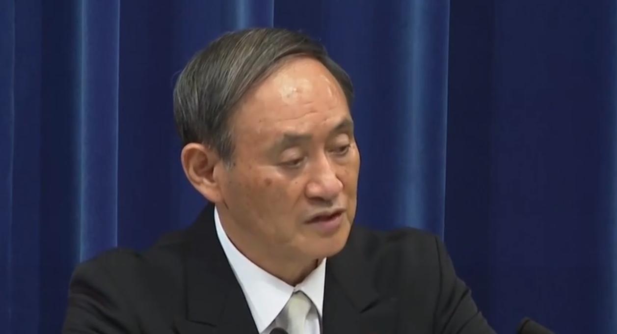 菅义伟召开就任首相后首场记者会