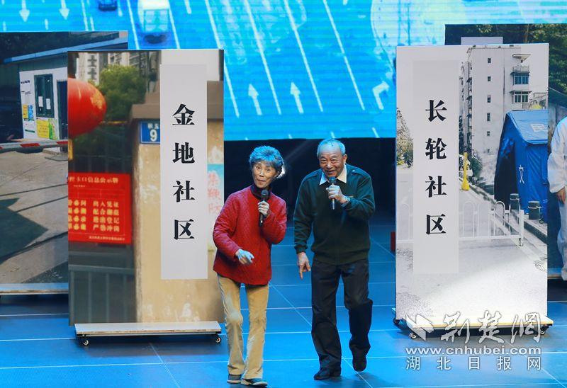 """武汉市直机关第三届""""廉政好声音""""作品分享会开讲"""