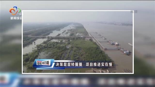打围不规范反复开挖,武汉电视问政曝光后区长带队督办整改