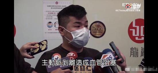 经纪人曝黄鸿升死因:主动脉剥离造成血管阻塞