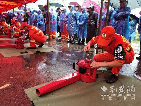 黄石市举办第一届森林消防技能大赛